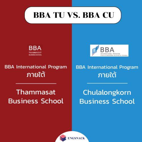 BBA CU VS BBA TU-01